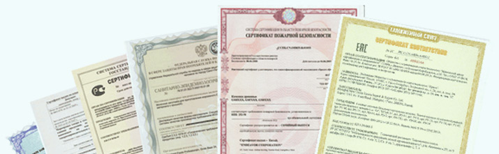 Russian certificates