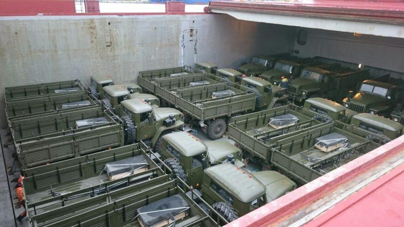 Shipload lots Russia